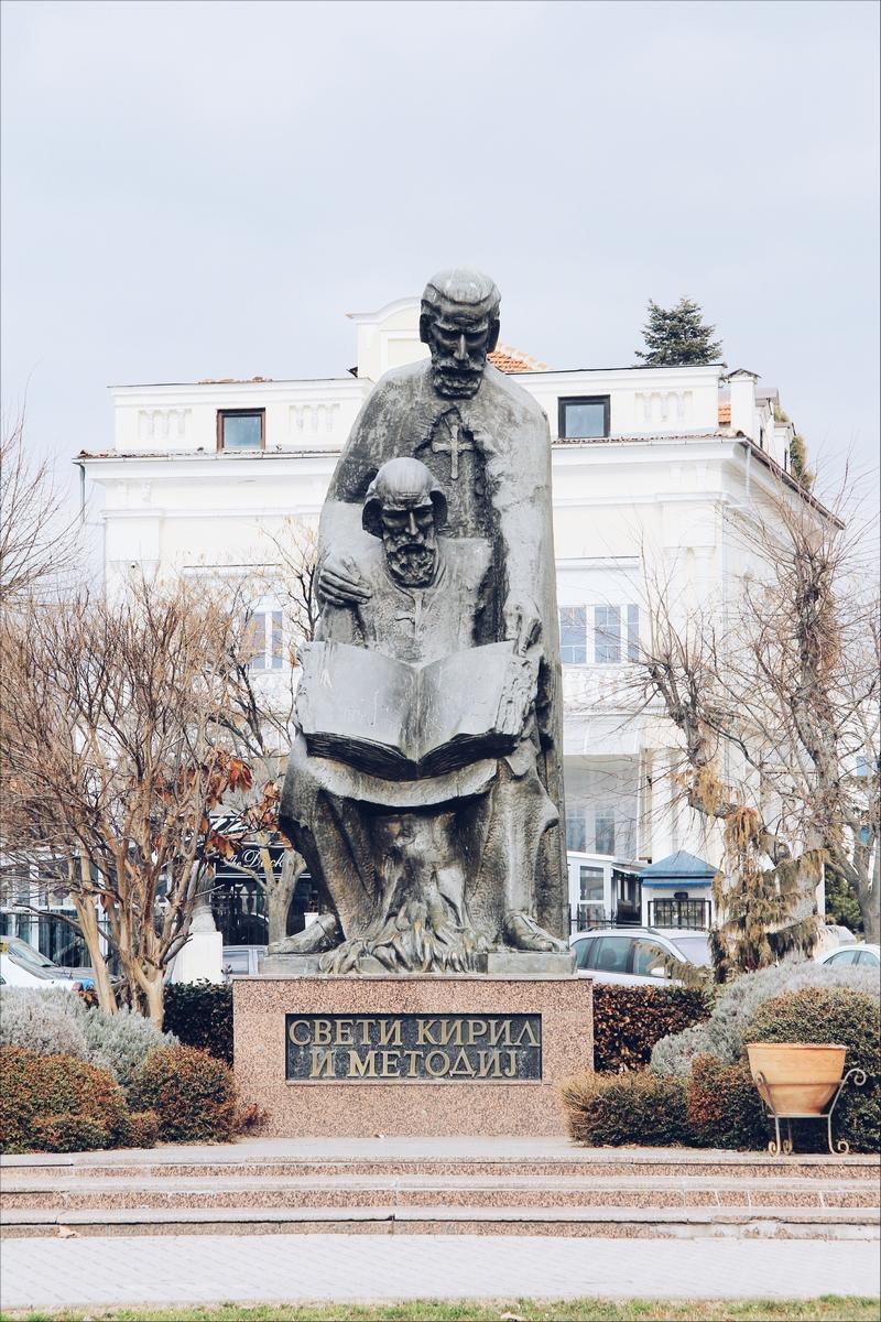 ćiril i metod mostovi Putovanje TZ Skoplje Makedonija