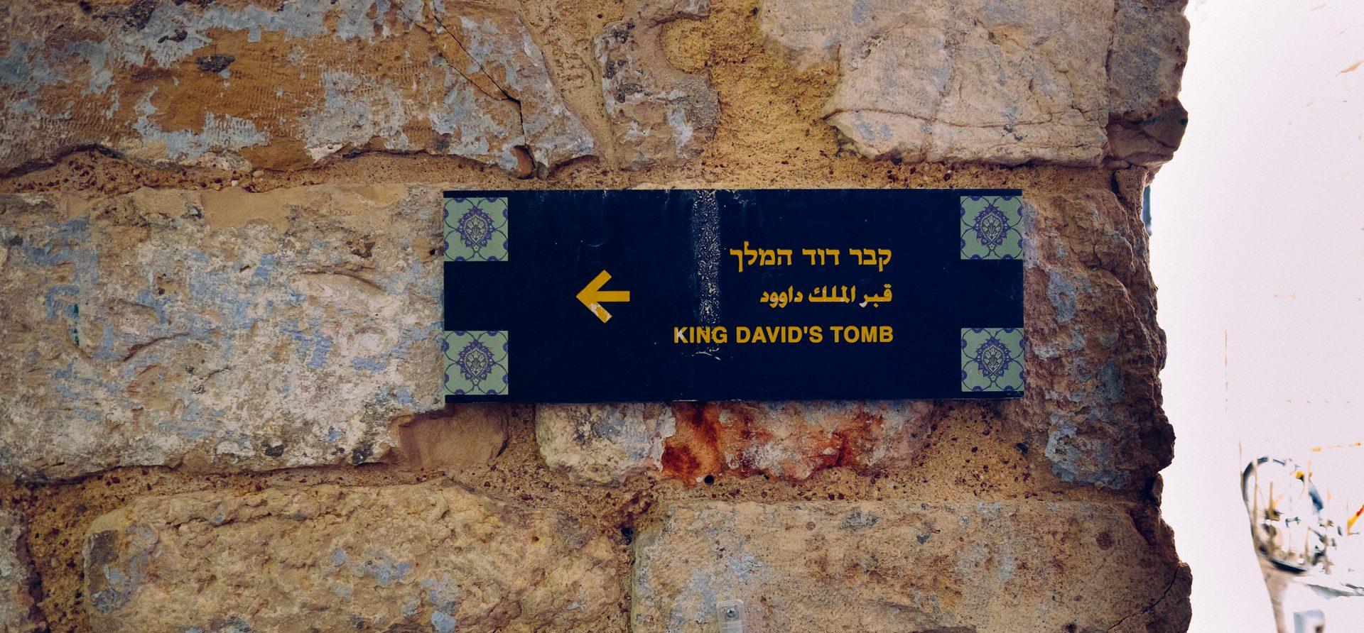 Israel Egypt travel Ivan Vukovic guide Dubrovnik GoDubrovnik