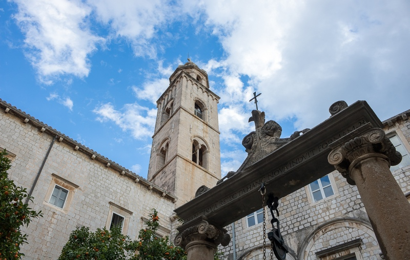 Architecture Dominican Monastery Dubrovnik Old Town