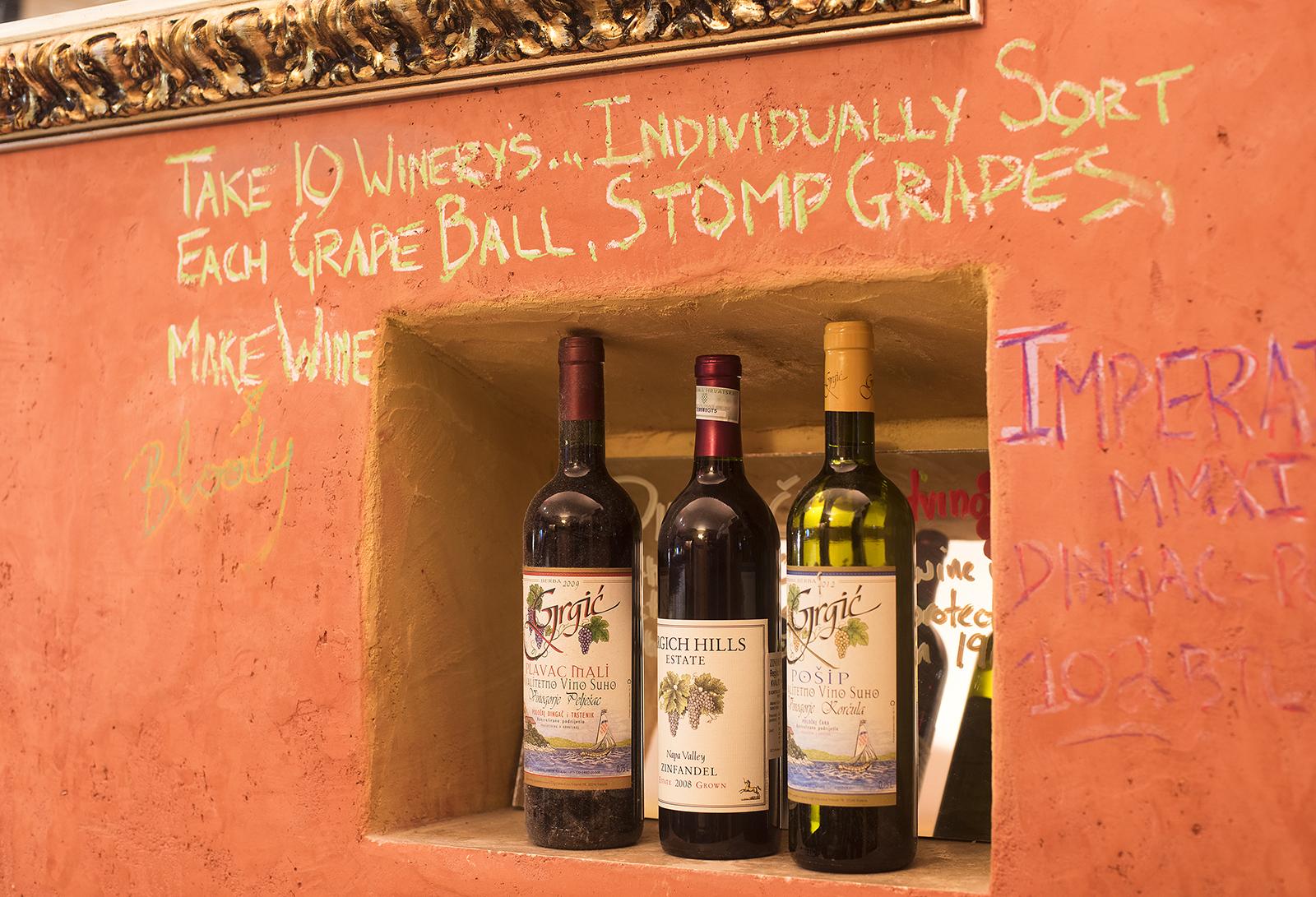 dvino godubrovnik croatia dubrovnik wine