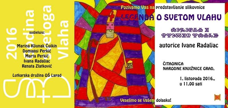 book for children Dubrovnik st. Vlaho